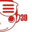 39 - Single/Uniyon
