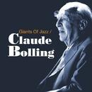 ジャズの巨匠たち クロード・ボリング/クロード・ボリング