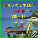 ボサノヴァで聴く J-POP VOL-11/リラックスサウンドプロジェクト