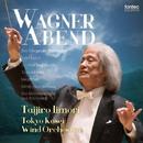 ワーグナーの夕べ/飯守泰次郎 & 東京佼成ウインドオーケストラ