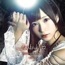 innocent Angel/AMATSUKA