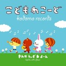 KODOMO RECORD in English/Quinka,with a Yawn