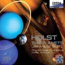 ホルスト 組曲「惑星」、日本組曲/ジョン ヴィクトリン ユウ(指揮) & フィルハーモニア管弦楽団