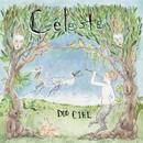 Celeste/Duo Ciel 竹氏美加 竹添歩