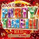 みんなでPARTY TIME!!! -RED- Mixed by DJ AYUMU/DJ AYUMU