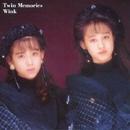 Twin Memories (Remastered 2013)/WINK