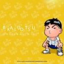 Kids - Single/Rautu