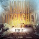 Everest/Vadim YuzbasheV