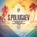 Girls, Slow - Instrumental Mix/S.Poliugaev