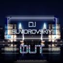 Out/DJ Suvorovskiy