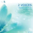 Heart Of Asia - Single/2 Voices