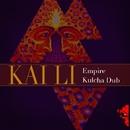 Empire/kai li