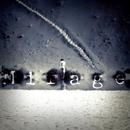 Mirage - Single/DJ Achaemenid