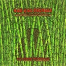 The Bamboo Recordings/The Chi Factory