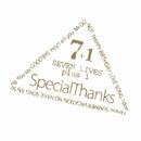 SEVEN LIVES plus 1/SpecialThanks