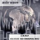 Gliese 581 - Single/E.M.M.P.