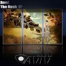 The Rush EP/DaveZ