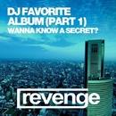 Do You Wanna Know A Secret? (Album Part 1)/DJ Favorite & DJ Kharitonov & Theory & DJ Lykov & Mars3ll & DJ Dnk & BK Duke & Mr. Freeman & Tony Rockwell