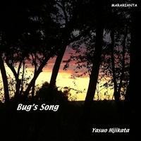 Bug's Song 秋の虫の音 (PCM96KHz/24bit)