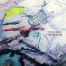 DinoLove/MarininHead