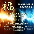 Eclipse/D.Matveev