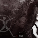 Gaza Cry/Amine Beat