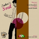 Tadeo's Soul/The Garris Ground