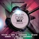 GYSNOIZE - D&B Mix, End Of 2015 - Single/Various artists