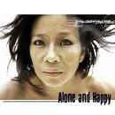 Alone And Happy/Crypto Bass