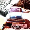 Mkad Feat. Chujaya/Unclepasha & Supramental & Andrew Sam