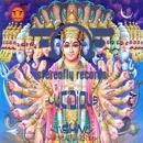 Vishnu/Lucidious