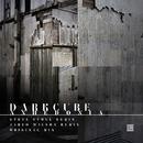 Anhedonia/Darkcube