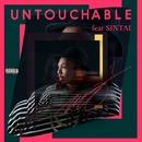 Untouchable feat. SINTAI/MO