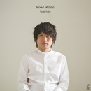 Road of Life (PCM 48kHz/24bit)/フジタユウスケ