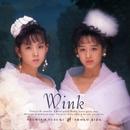 思い出を愛してた / 思い出を愛してた(カラオケ)/WINK