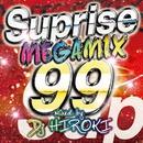 THE MEGAMIX 99 -Surprise- Mixed by DJ HIROKI/DJ HIROKI