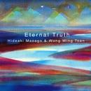 Eternal Truth/真砂秀朗+ウォン・ウィン・ツァン