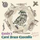 Silent Night (PCM 96kHz/24bit)/Gondo's Carol Brass Ensemble