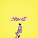 love is/Mackelli