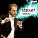 ブルックナー:交響曲 第 5番/ジョナサン・ノット/東京交響楽団
