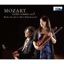 モーツァルト:ヴァイオリン・ソナタ集 Vol. 3/鈴木理恵子/若林顕