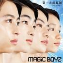 第一次成長期~Baby to Boy~(Special edition)/MAGiC BOYZ