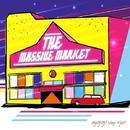 The Massive Market/Migimimi sleep tight