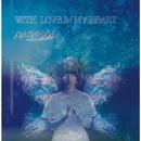 With love in my heart/MAHATMA