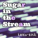 Sugar in the Stream feat.Lily/kaoru-rock