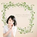 Salley Garden  (PCM 96kHz/24bit)/高橋和歌
