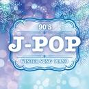 90'S J-POP WINTER SONG PIANO/Kaoru Sakuma