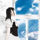 Aile-Au Ciel-/嶋田あさひ