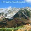 J-Drama Piano Collection 朝/Kyoto Piano Ensemble