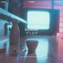 BUKKAKE feat. MIYACHI/HIYADAM & JP THE WAVY